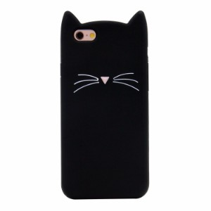 MC Fashion Cute 3D Black MEOW Party Cat Kitty Whiskers Soft Silicone Case for Apple iPhone 6/6S