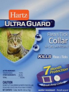 hartz ultraguard flea and tick purple collar