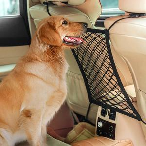 AUTOWN Car Dog Barrier Car Seat Net Organizer