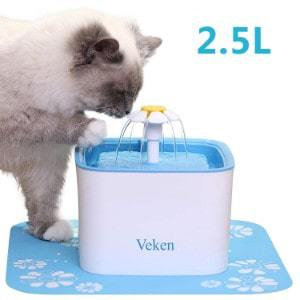 veken pet fountain