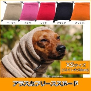 Euro Dog Designs Fleece Snood