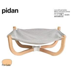 Pidan Cat Hammock Bed