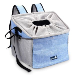 Pecute Pet Carrier
