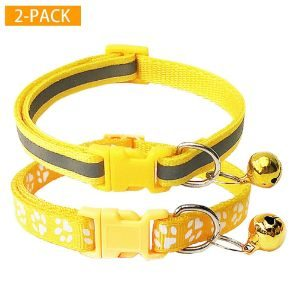 CHBORCHICEN Reflective Cat Collar